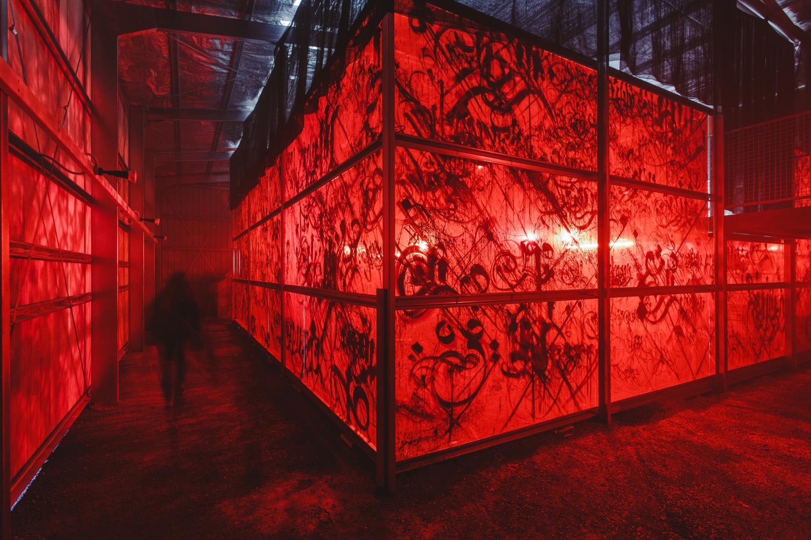 Dark MOFO Red Room